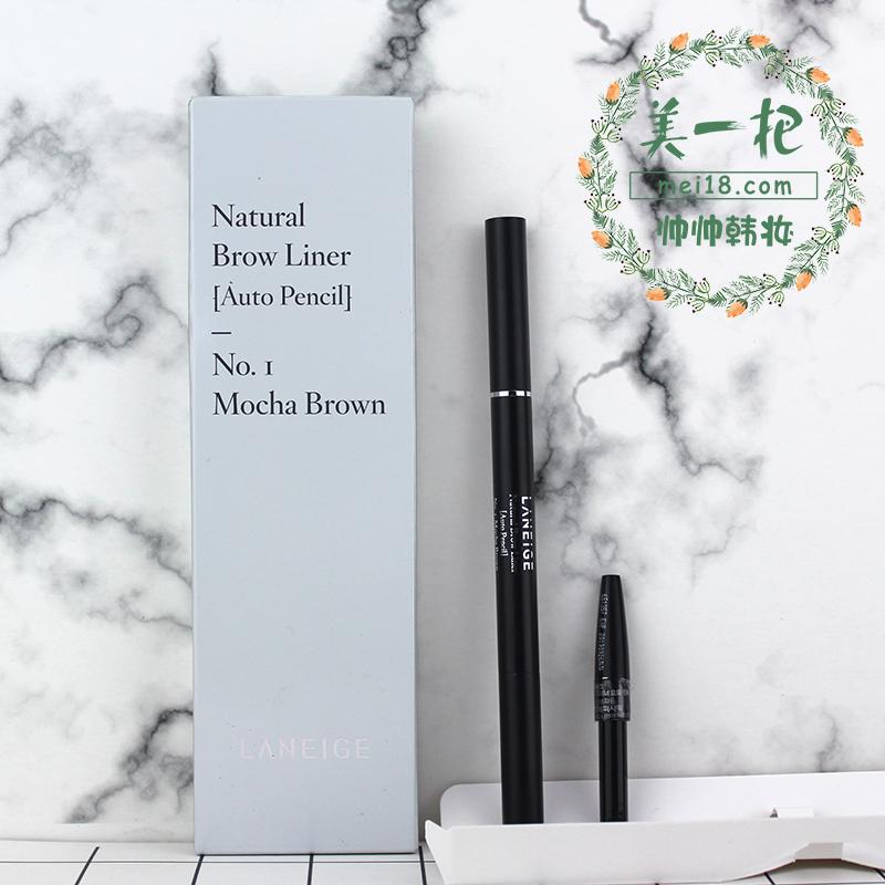 兰芝魅彩时尚自然眉笔送替换笔芯持久防水防汗不脱色韩国专柜正品
