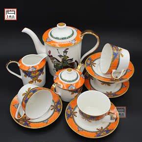 咖啡具套装美式欧式新古典客厅下午茶茶具陶瓷咖啡杯花茶杯包邮