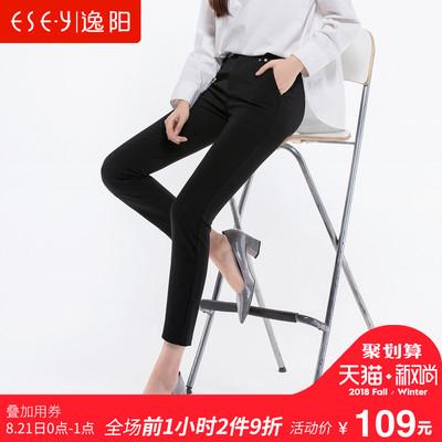 逸阳女裤秋季新款休闲裤女九分直筒修身显瘦通勤时尚西装裤0616