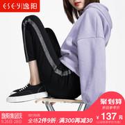 逸阳女裤休闲运动裤女九分秋季黑色2018新款韩版哈伦宽松大码裤子