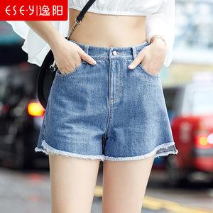 逸阳女裤白色高腰牛仔短裤女2018夏新款毛边阔腿裤宽松显瘦热裤薄