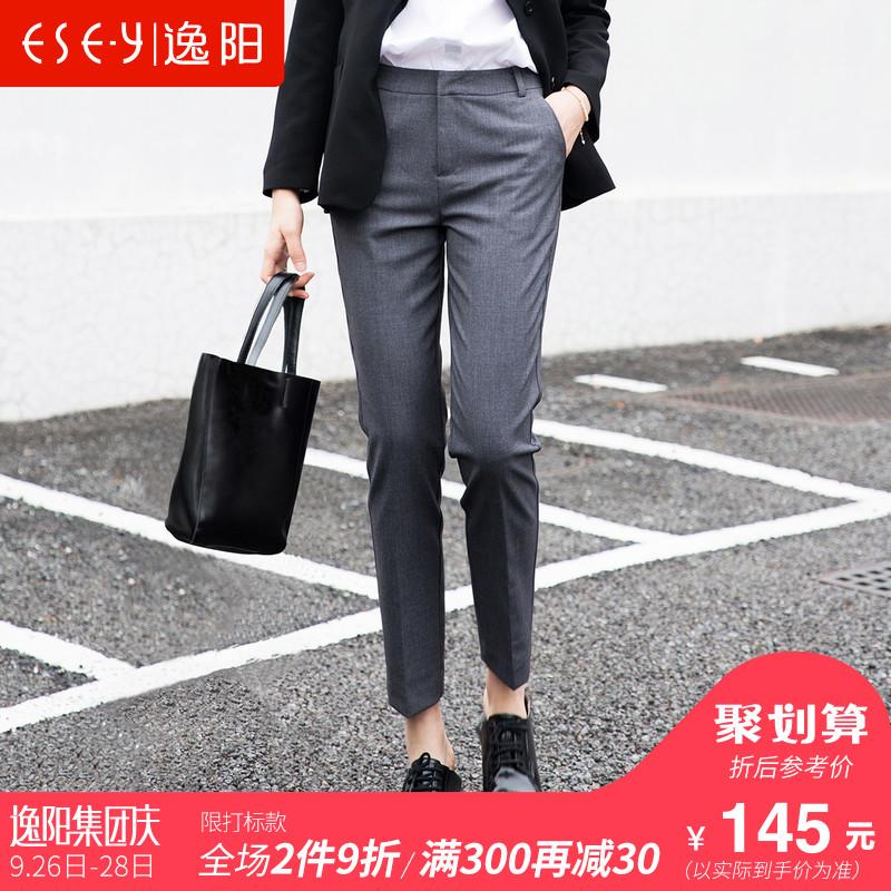 女裤高腰加厚
