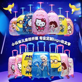 定制儿童卡通拉杆箱16寸18寸男女孩旅行箱宝宝行李箱小学生登机箱图片