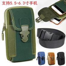 耐用挂腰穿皮带手机包男腰包5.5--6.3寸手机腰包手机套干活工地用