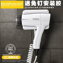 博莎朗酒店宾馆浴室卫生间家用挂墙壁挂式电吹风机吹风筒干发器