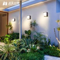 品业壁灯户外现代简约LED防水阳台墙壁灯别墅花园过道庭院灯具