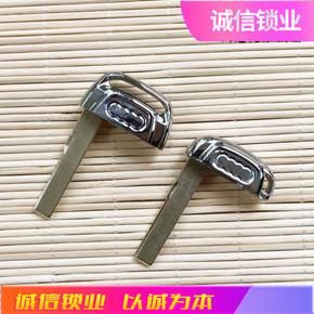 奥迪AALA6LA8LQ5A5汽车钥匙原装智能卡遥控器小钥匙