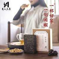 Anhua Black Tea Hunan Specialty Authentic Original Leaf Handmade Golden Flower Brick Tea 3 Years Chen Gift Box 400g