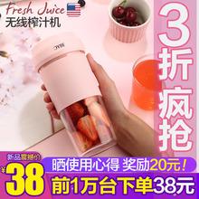 乔倍尔便携式榨汁机家用水果小型充电迷你炸果汁机电动学生榨汁杯