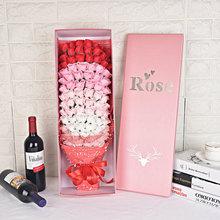 七夕情人圣诞节礼物热卖 99朵香皂花礼盒花束送女友礼品厂家直销