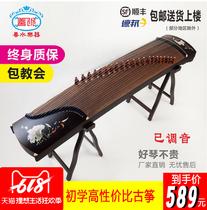 云裳寒露专业一级筝考级演奏初学一步到位古筝古筝琴乐器