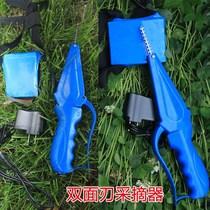 电动花椒采摘器 家用手持式专业采剪工具 摘花椒神器 花椒采摘机