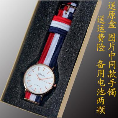国产潮流手表