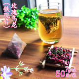 Rose Oolong Tea Triangle Tea Bag Teabag Rose Tea Tieguanyin Tea Bag Extract Tea Cold Tea 7g*50