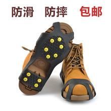 10齿冰爪雪地简易防滑套户外登山鞋钉冰链防滑链钓鱼防滑鞋套