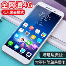 大字老人学生备用智能手机Coolpad 5263 酷派 全网通电信4G版 正品