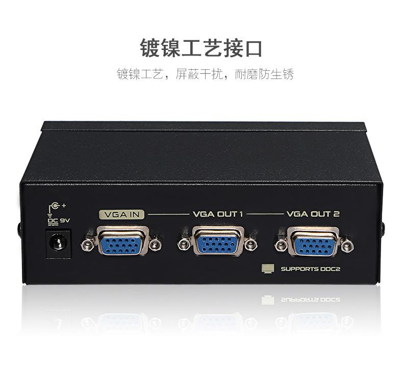 丰杰英创FJ-2502AVGA视频分配器一分二 高清VGA信号分配器一进二