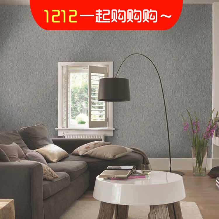 装修主材 条纹墙布 无缝 电视背景墙 美式素色精品纱线墙纸壁布