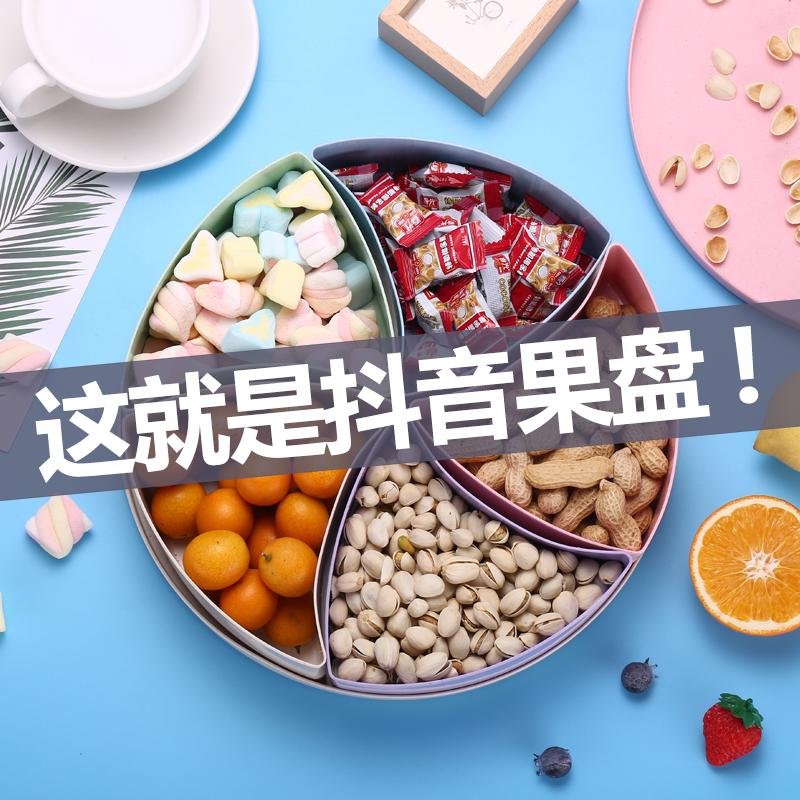 北欧创意客厅新年水果盘家用糖果零食坚果瓜子干果分格收纳盒带盖