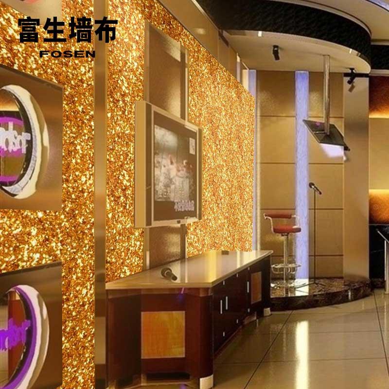 KTV酒吧服装店舞厅地毯装饰金色墙纸闪光大亮片壁纸卡拉OK包房装