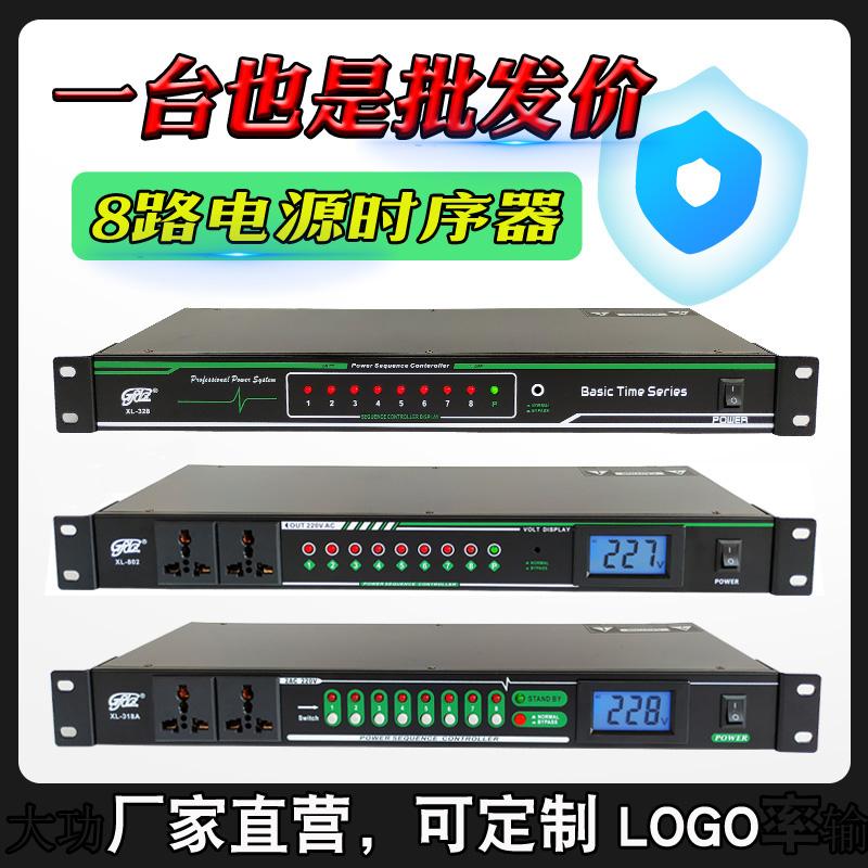 Приборы обработки звука Артикул 595707979356