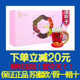Su Miou Rose Lotus Tea Combination Bag Natural Soap Tea Sumiou Dried Flower Tea