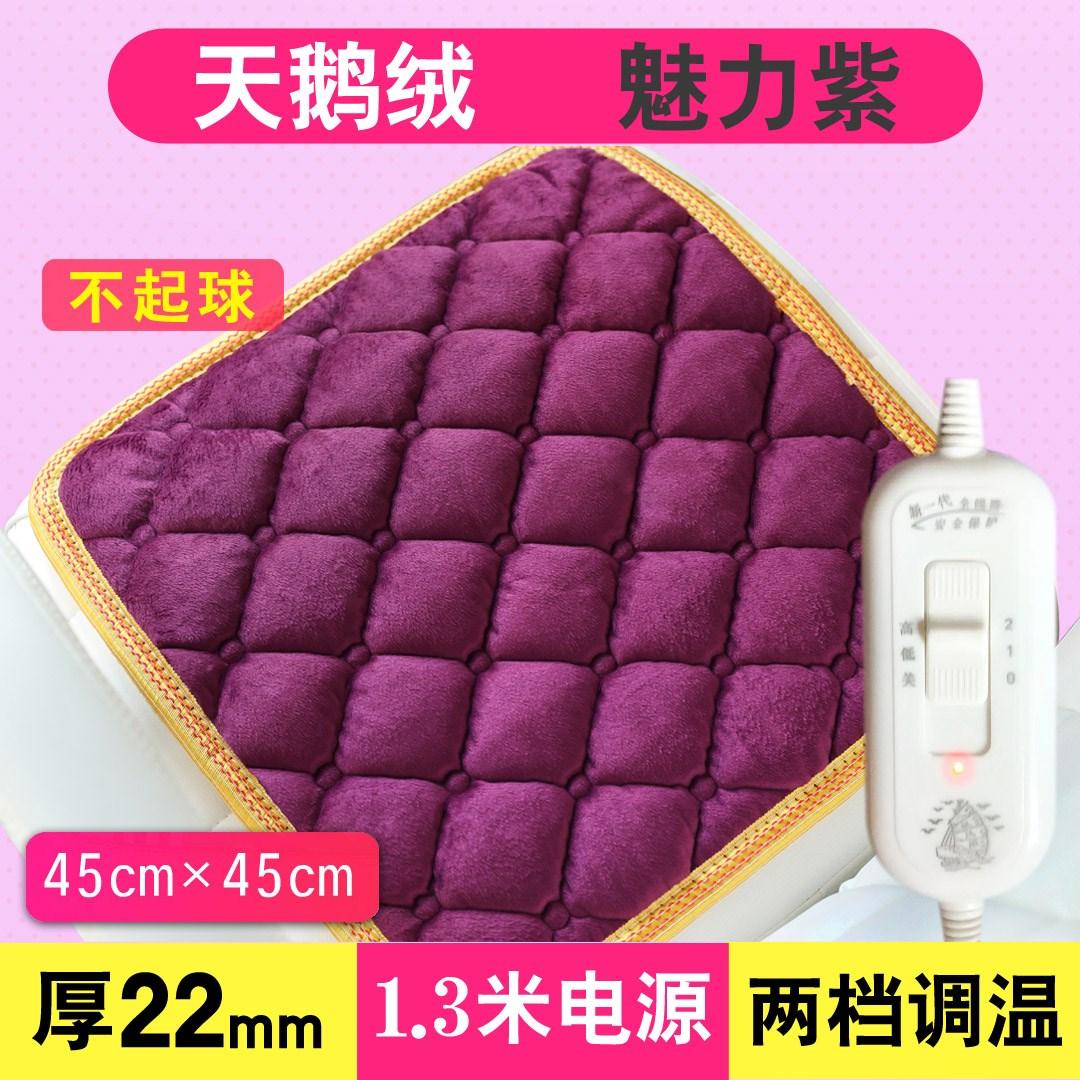 电褥子加热小坐垫暖垫单人加热靠背垫热敷多功能控温坐垫女电热