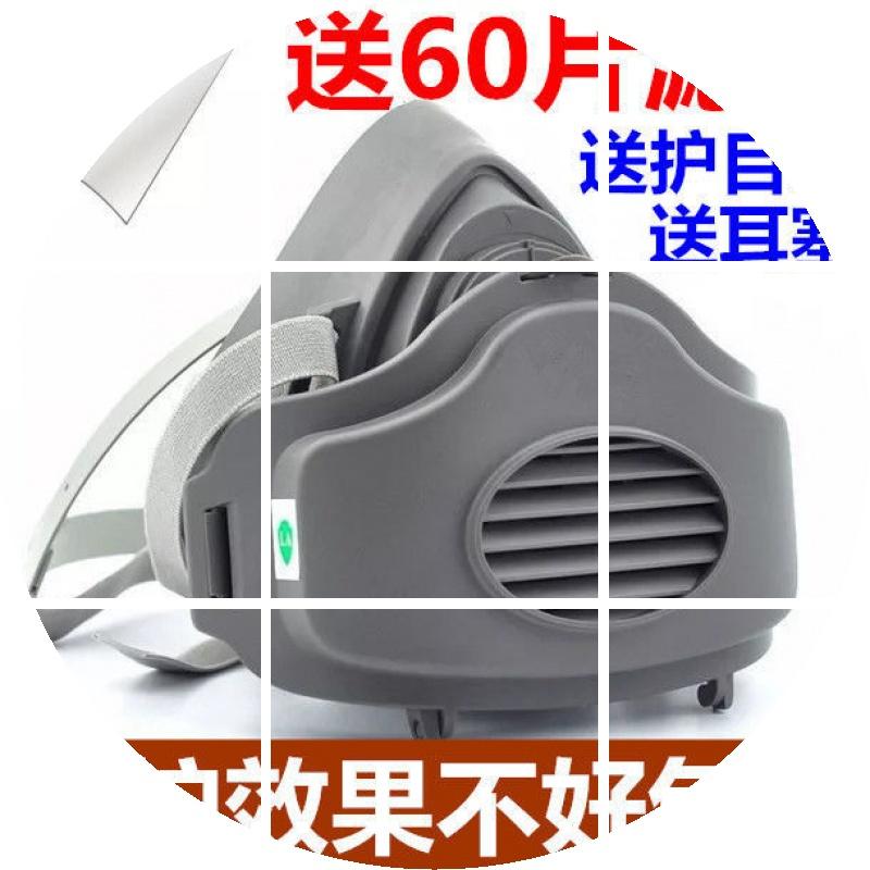 m3200防尘口罩防灰粉尘工业打磨煤矿电焊装修透气易呼吸可清洗