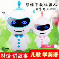 喵王智能机器人0-3-6 years old learning machine children story interactive toy micro chat dialogue AI early education machine