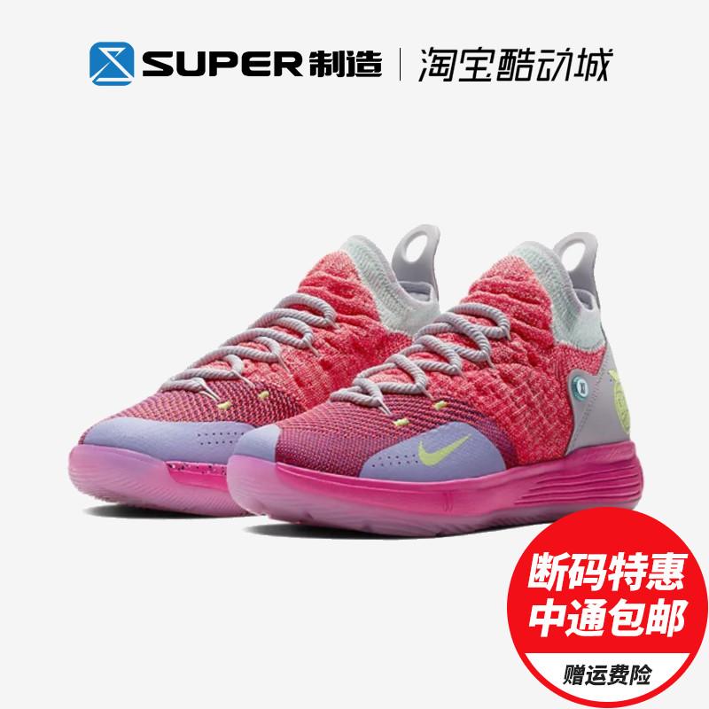 【断码特惠】[35.5-36码] Nike 耐克 KD11 格里芬 女子实战篮球鞋