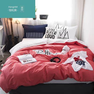 恒和美四件套全棉纯棉纯色拼接床单刺绣被套床笠式1.8米床上多规