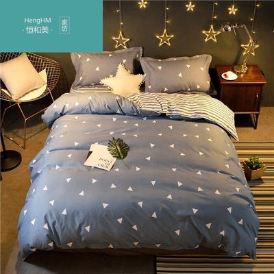 恒和美ins宜家全棉纯棉四件套床单被套1.8双人床上用品单人三件套