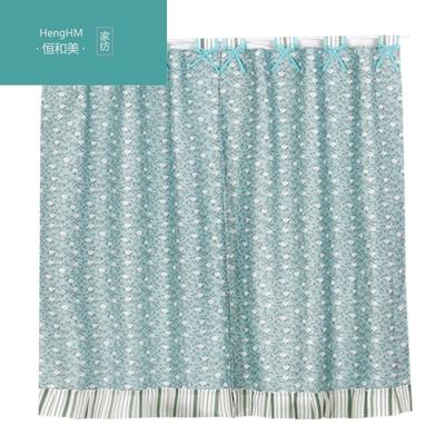 恒和美窗帘成品 卧室书房小窗户布艺遮光小窗帘免打孔窗帘成品支