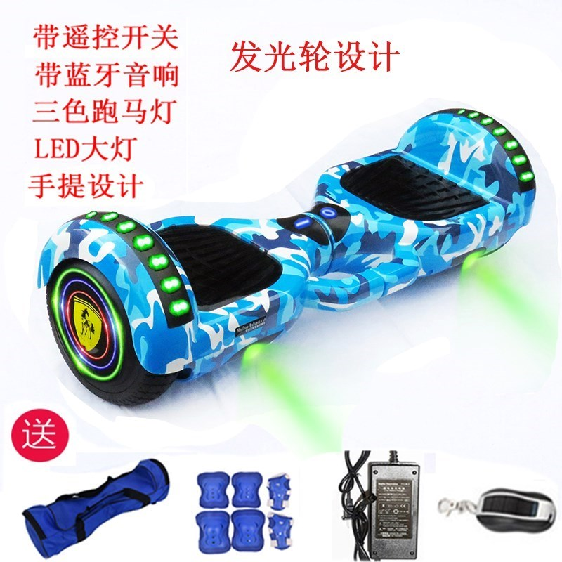 自平衡车双轮儿童成人代步车两轮电动漂移车二轮体感车思维平行。