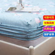 Bed 笠 single piece Simmons mattress cover raised dust bed cover slip sheet thin mat 1.5/1.8m bed