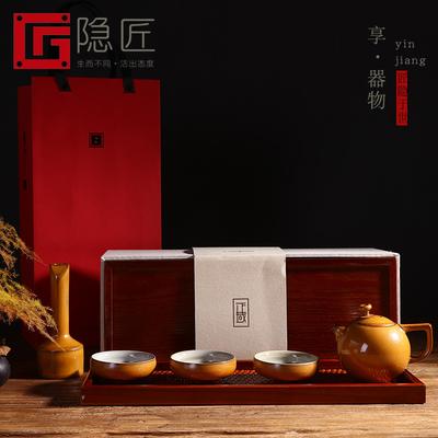 隐匠粗陶茶具套装日式复古一壶三杯便携旅行橡木茶盘整套茶具定制