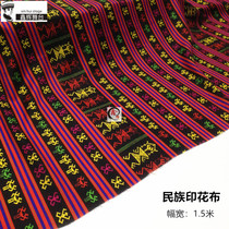 Minority Calico Hainan Island Li Miao skirt long skirt fabric clothing national wind characteristic fabric