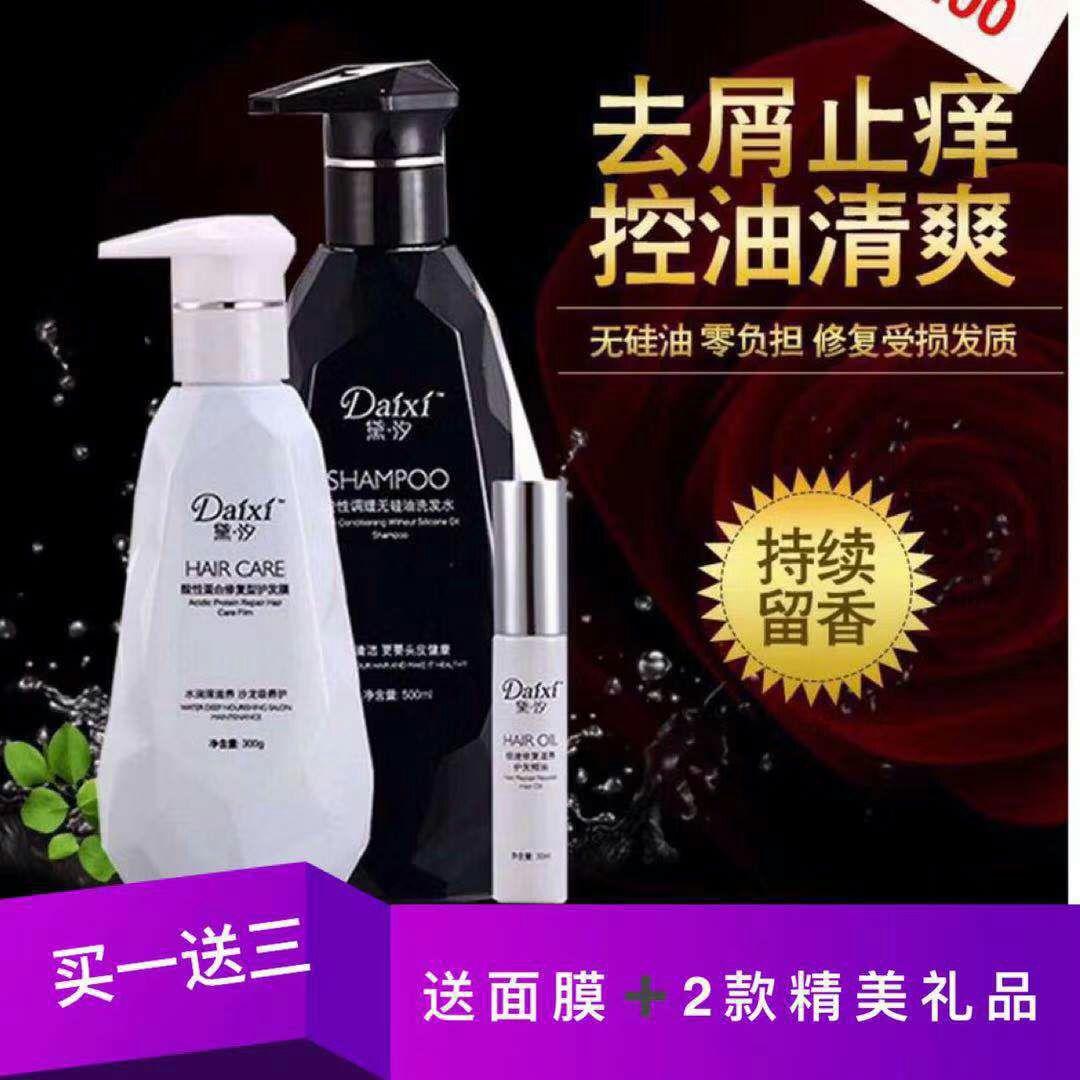 Шампунь и кондиционер для волос Артикул 586123700682