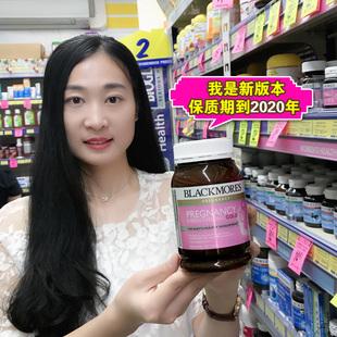 【乳牛妈咪】澳洲Blackmores孕妇黄金营养素180粒叶酸DHA维生素