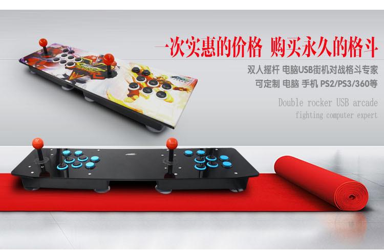 家用摇杆游戏机自带游戏接电视玩安卓电脑双人拳皇街机游戏合集