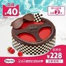 哈根达斯 蛋糕冰淇淋 赛车款600克 电子券 冰激凌生日蛋糕
