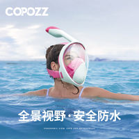 COPOZZ Snorkeling Sambo Mask Full Face Dive Mirror Mirror Full Dry Snorkel Set Child Adult Equipment