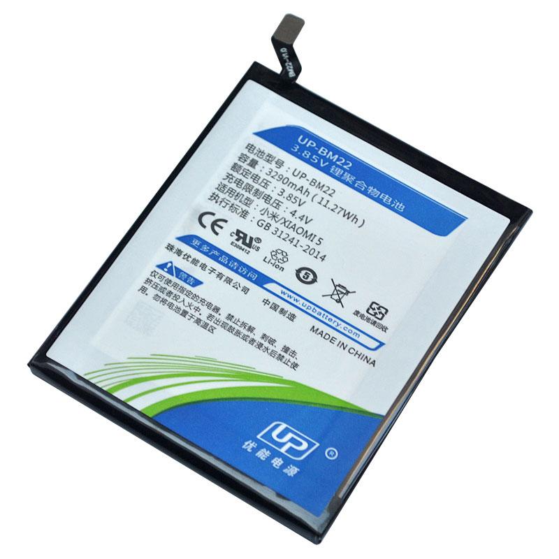 UP小米5大容量手机电池小米5S索尼电芯小米6X电池4000毫安魔改电