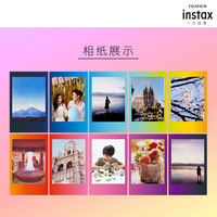Fujifilm/instax Polaroid photo paper mini7c/7s/8/9/25/90 camera universal white side cartoon