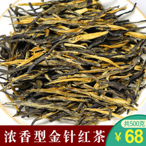 磅5斯里兰卡港式丝袜奶茶专用茶叶粉原料号锡兰红茶粉1捷荣创实