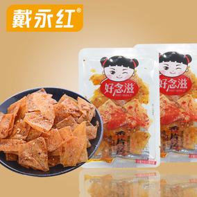戴永红炒货零食好念滋香片豆皮面筋60g麻辣膨化豆制品休闲熟食