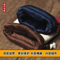Jewelry jewelry bag wenwan bead bag jewelry small cloth bag drawstring bundle pocket kit storage bag flannel cup bag