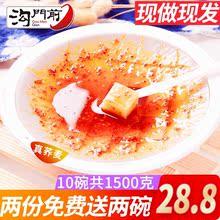10碗山西特产小吃吕梁特色柳林碗秃速食早餐 沟门前荞面碗团150克