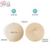 Anti-convex latex pad special for men and women summer breathable ultra-thin invisible non-glue cotton anti-convex pad areola sticker