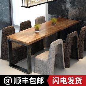 简易电脑桌双人电脑台式桌家用实木书桌长条写字台简约桌现代办公